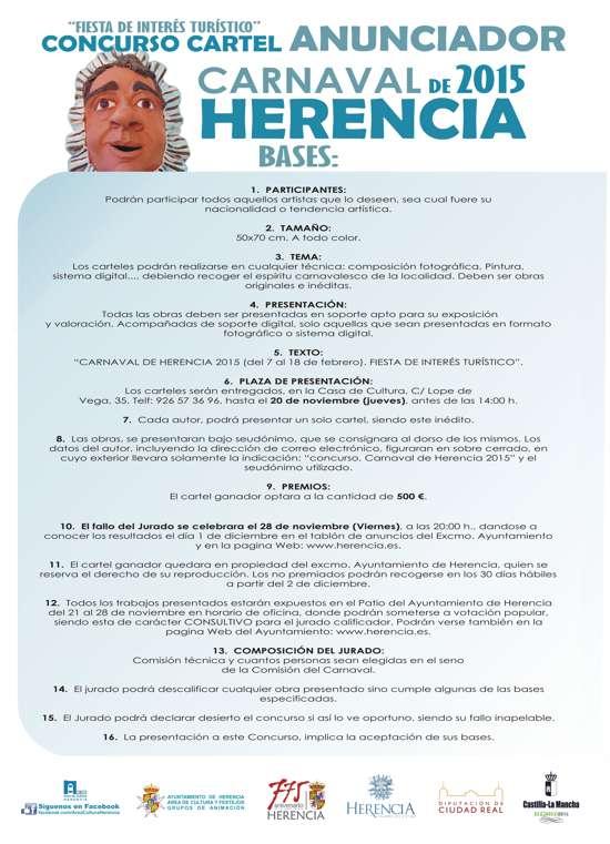 bases_concurso_cartel_carnaval_Herencia_2015
