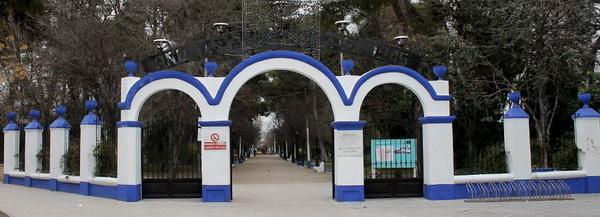 Herencia puerta del parque